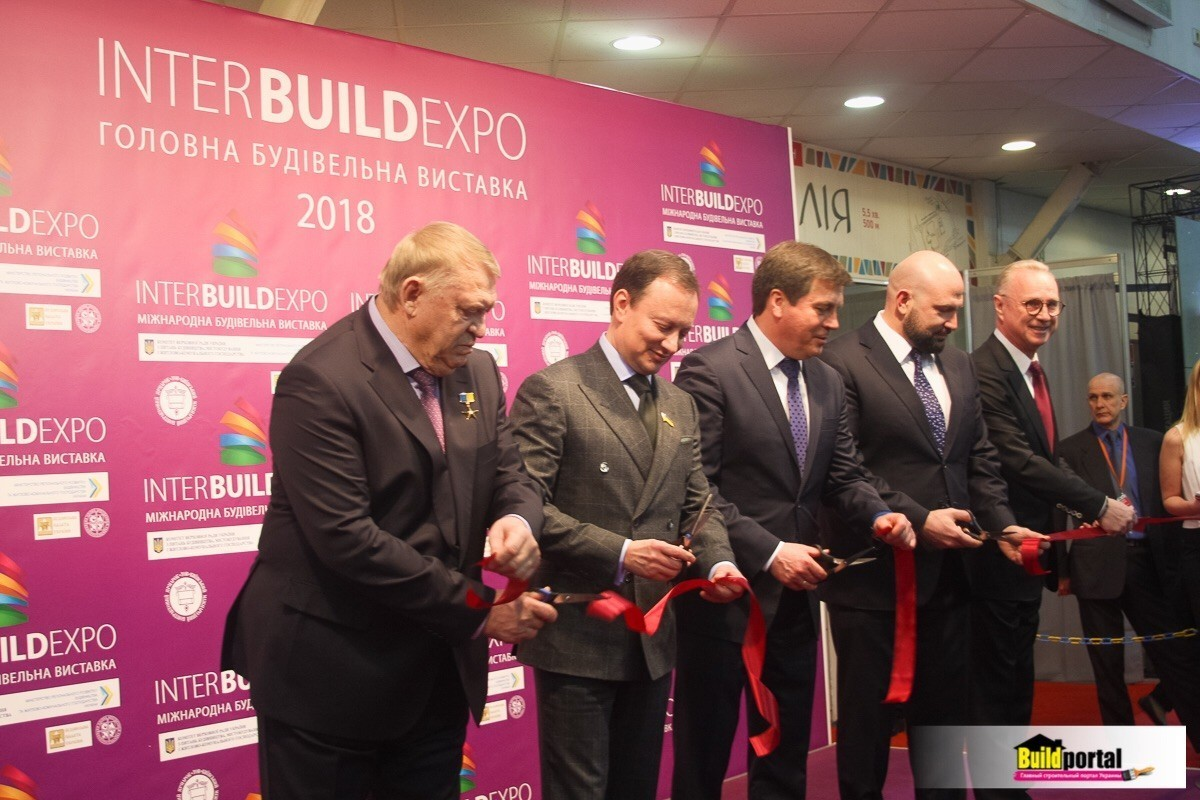 Пост-реліз міжнародної виставки InterBuildExpo 2018