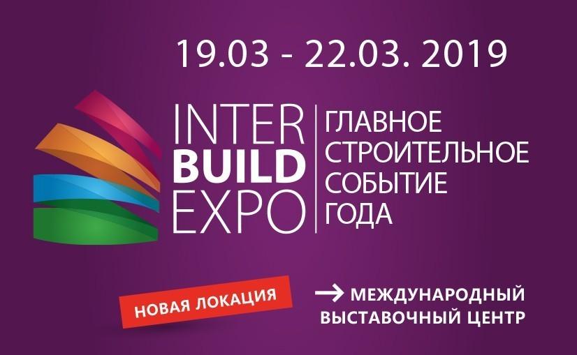 Відкрито продаж виставкових площ на InterBuildExpo 2019