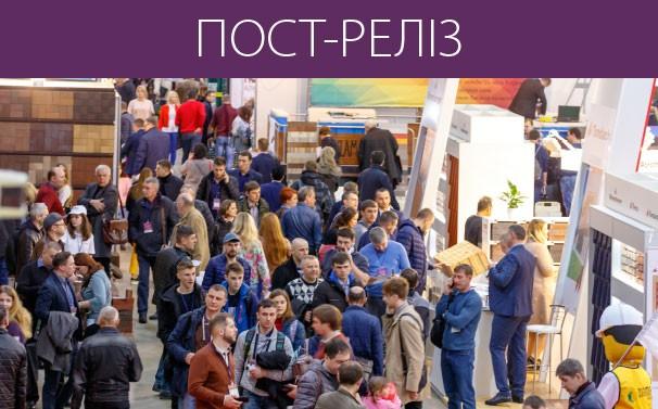 Підсумки проведення міжнародної виставки InterBuildExpo 2019