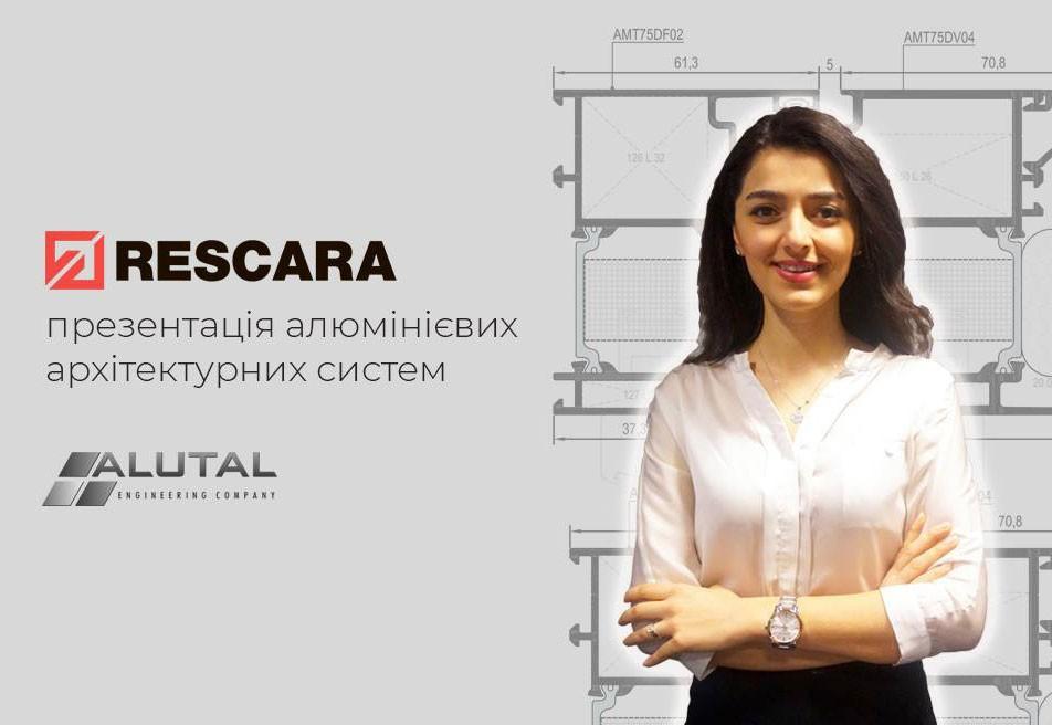 Презентація алюмінієвих архітектурних систем на Inter Build Expo
