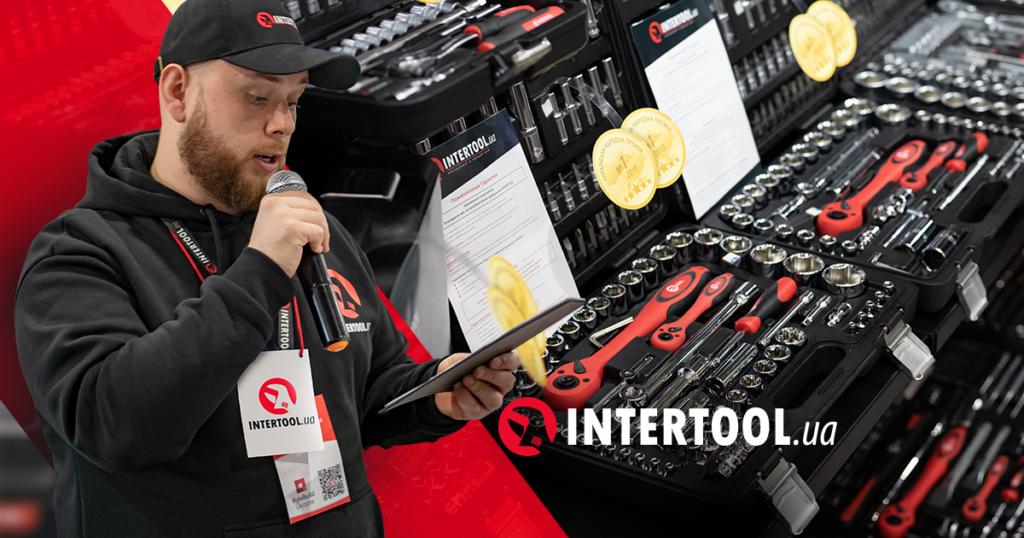 INTERTOOL на Interbuildexpo: оновлений асортимент, розіграші та подарунки!